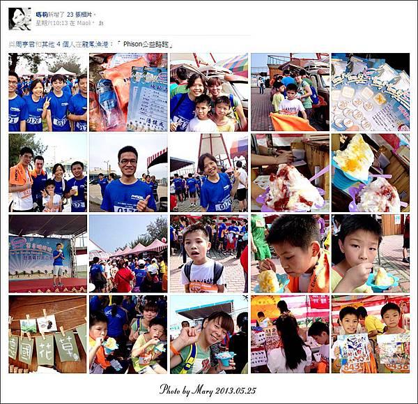 2013.05.25Phison公益路跑-25