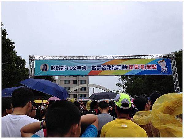 竹南統一發票盃3km-6