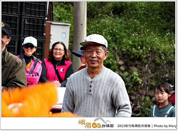087-20131228峨眉周家柑橘園-周姓宗親活動.JPG