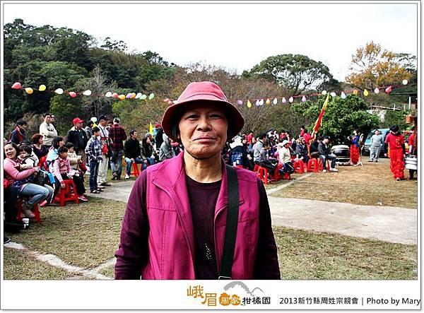 089-20131228峨眉周家柑橘園-周姓宗親活動.JPG