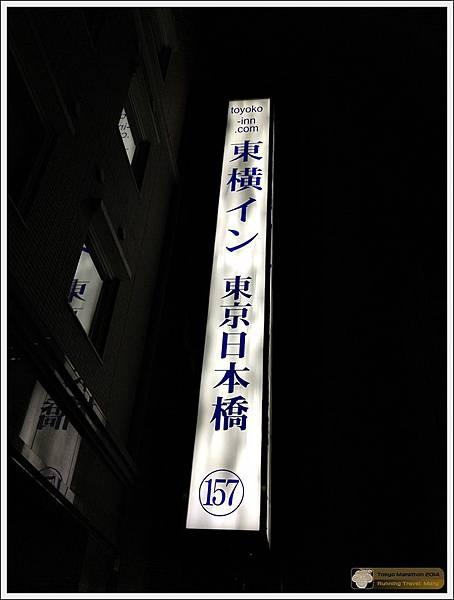 Tokyo Marathon 2014IMG_3419Mary.JPG