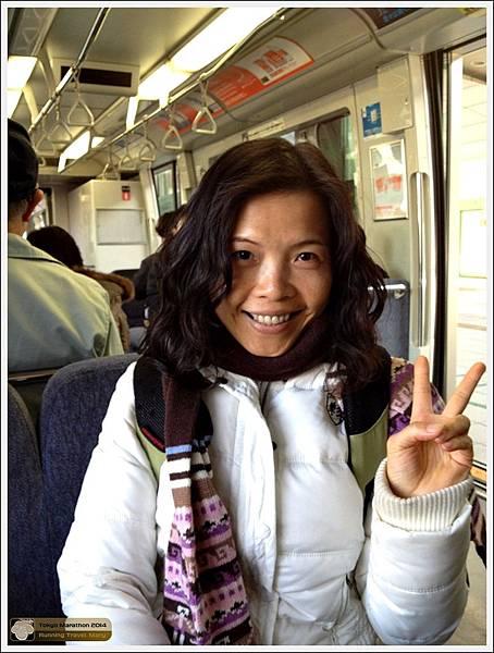 Tokyo Marathon 2014IMG_3471Mary.JPG