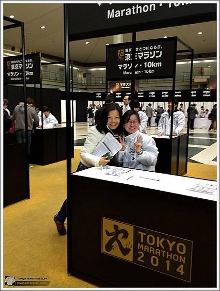 Tokyo Marathon 2014IMG_3488Mary.JPG