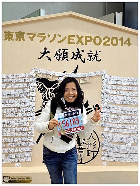 Tokyo Marathon 2014IMG_3495Mary.JPG