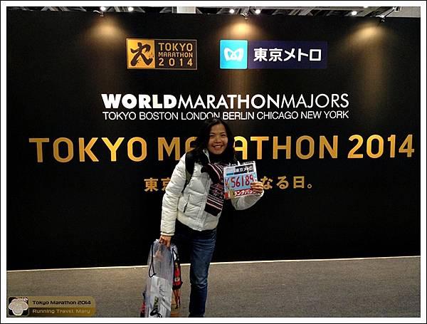 Tokyo Marathon 2014IMG_3500Mary.JPG