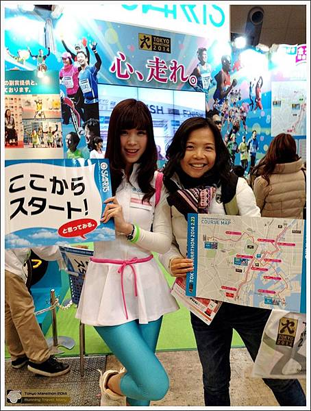Tokyo Marathon 2014IMG_3510Mary.JPG