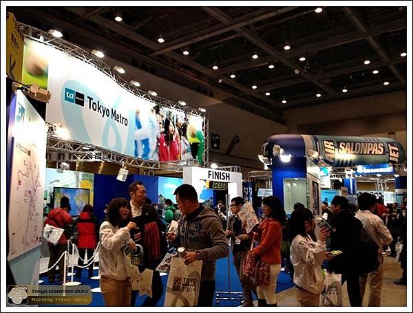 Tokyo Marathon 2014IMG_3512Mary.JPG