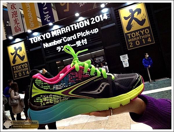 Tokyo Marathon 2014IMG_3535Mary.JPG