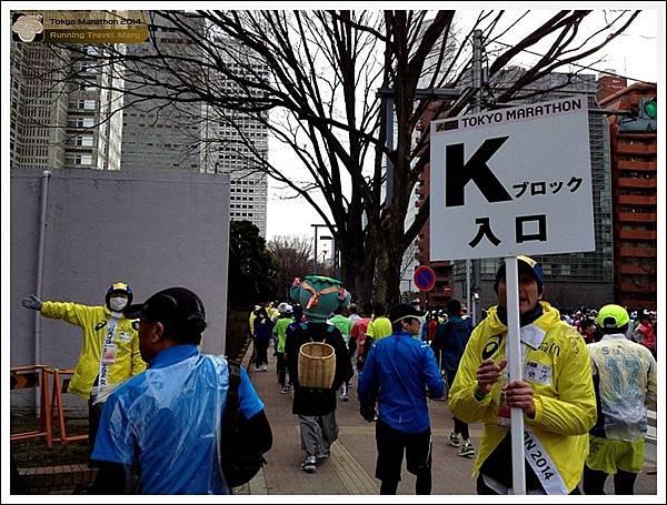 Tokyo Marathon 2014IMG_3687Mary.JPG