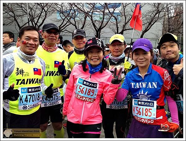 Tokyo Marathon 2014IMG_3688Mary.JPG