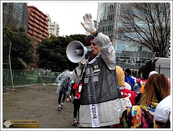 Tokyo Marathon 2014IMG_3705Mary.JPG