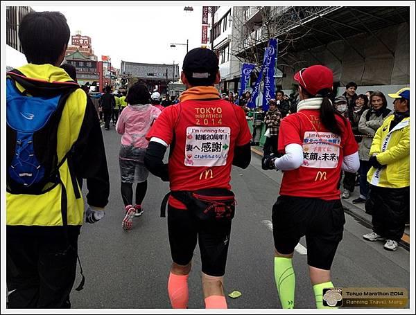 Tokyo Marathon 2014IMG_3751Mary.JPG