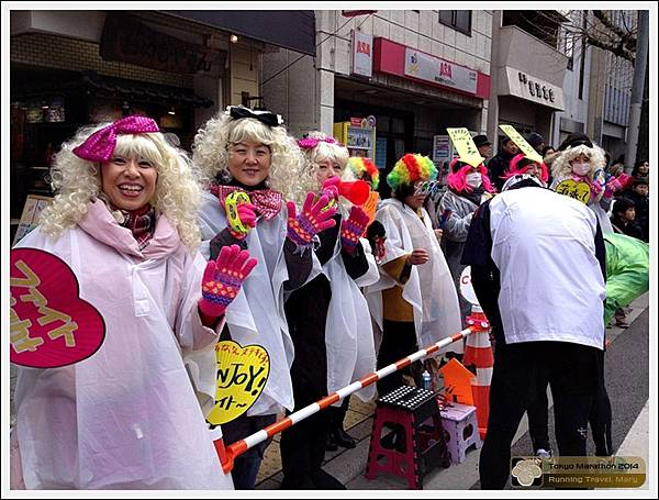 Tokyo Marathon 2014IMG_3756Mary.JPG