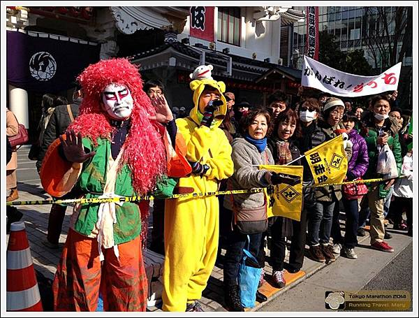 Tokyo Marathon 2014IMG_3762Mary.JPG