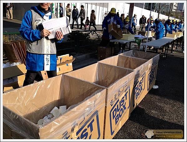 Tokyo Marathon 2014IMG_3782Mary.JPG