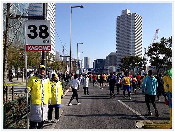 Tokyo Marathon 2014IMG_3783Mary.JPG