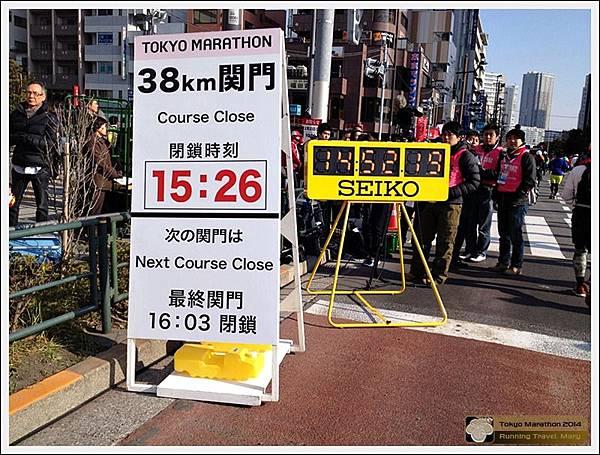 Tokyo Marathon 2014IMG_3786Mary.JPG