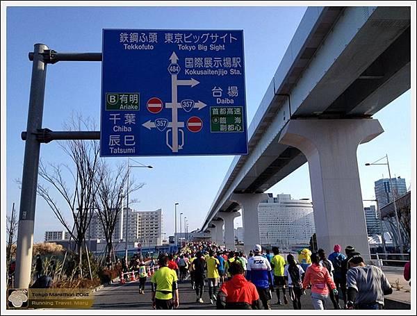 Tokyo Marathon 2014IMG_3800Mary.JPG