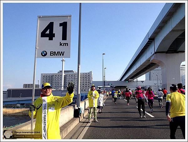 Tokyo Marathon 2014IMG_3802Mary.JPG