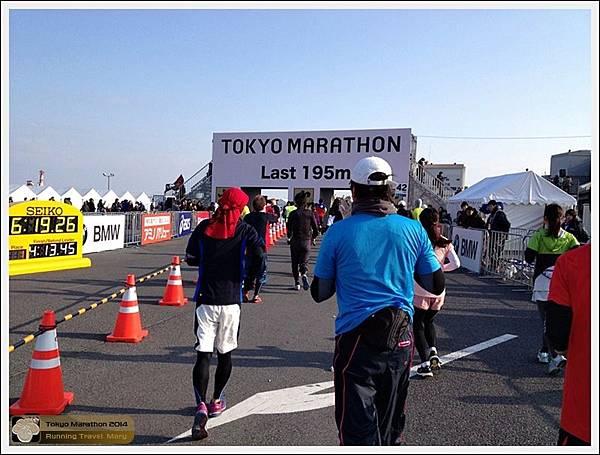 Tokyo Marathon 2014IMG_3804Mary.JPG