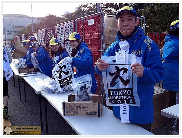 Tokyo Marathon 2014IMG_3818Mary.JPG