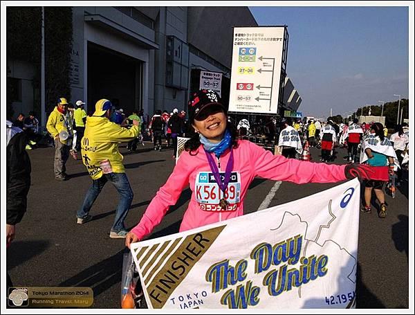 Tokyo Marathon 2014IMG_3831Mary.JPG