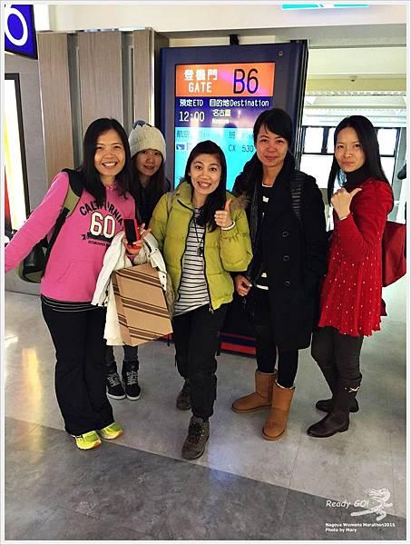 Nagoya Womens Marathon2015IMG_0071.JPG