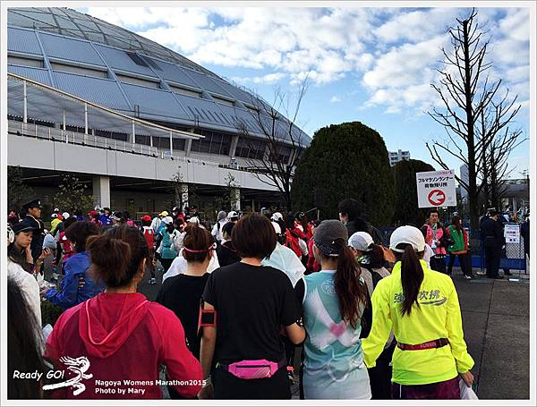 Nagoya Womens Marathon2015IMG_0402.JPG