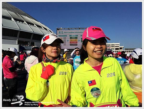 Nagoya Womens Marathon2015IMG_0414.JPG