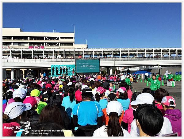 Nagoya Womens Marathon2015IMG_0423.JPG