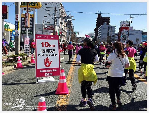 Nagoya Womens Marathon2015IMG_0444.JPG