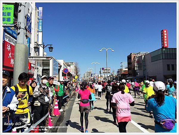 Nagoya Womens Marathon2015IMG_0446.JPG