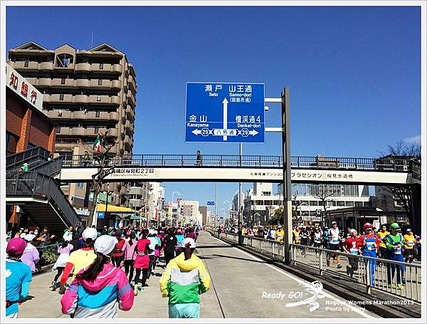 Nagoya Womens Marathon2015IMG_0448.JPG