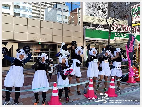 Nagoya Womens Marathon2015IMG_0454.JPG