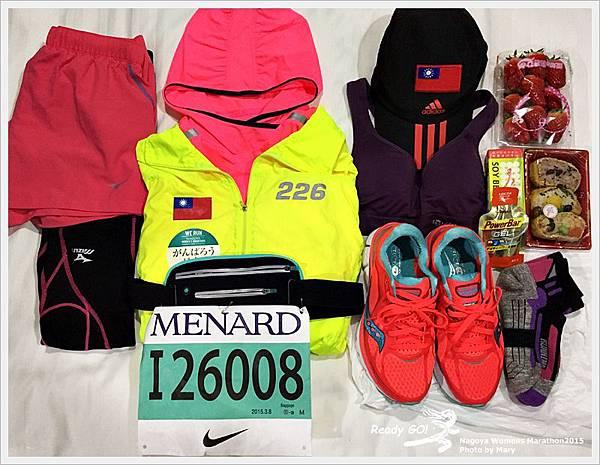 Nagoya Womens Marathon2015IMG_0388.JPG