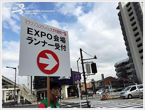 Nagoya Womens Marathon2015IMG_0268.JPG