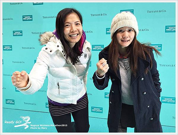 Nagoya Womens Marathon2015IMG_0281.JPG