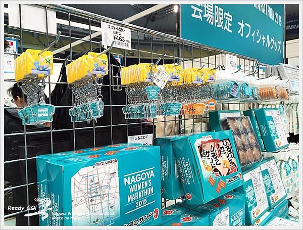 Nagoya Womens Marathon2015IMG_0284.JPG