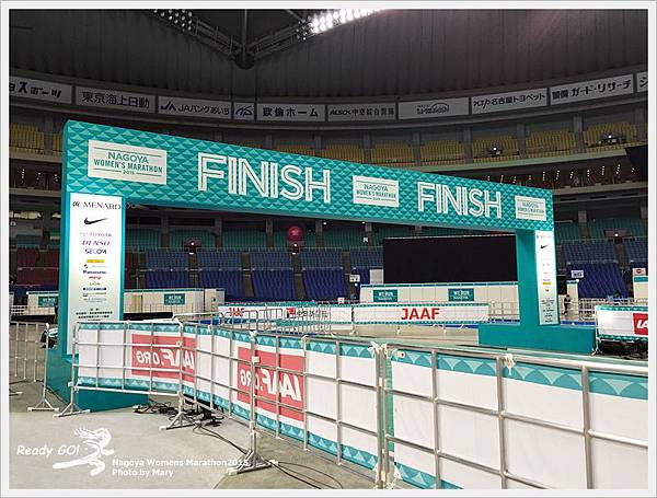 Nagoya Womens Marathon2015IMG_0285.JPG