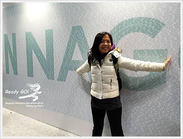 Nagoya Womens Marathon2015IMG_0295.JPG