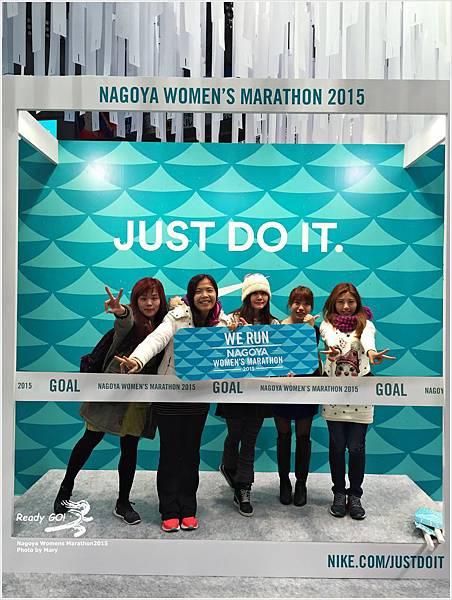 Nagoya Womens Marathon2015IMG_0306.JPG