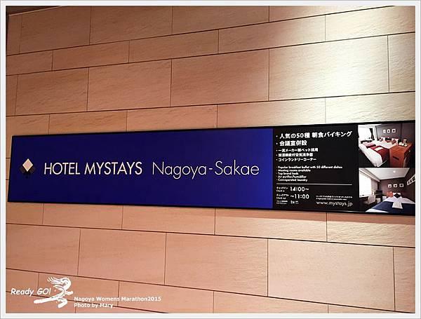 Nagoya Womens Marathon2015IMG_0339.JPG