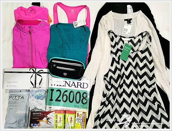 Nagoya Womens Marathon2015IMG_0341.JPG