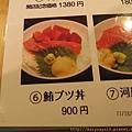 IMG_5380