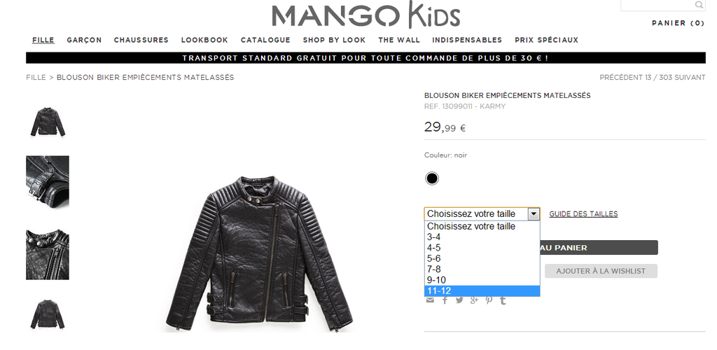 Mango Kids 皮衣