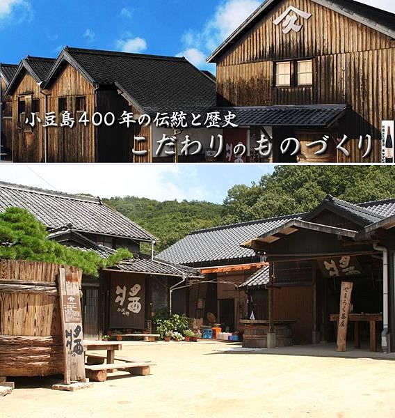 20150322shodoshima