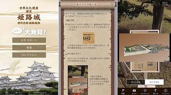 20150327himejijyo02
