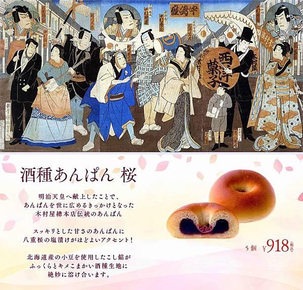 20150508kimuraya03