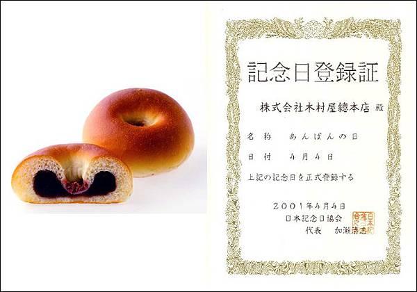 20150508kimuraya04
