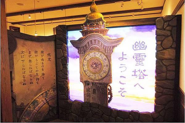 20150601miyazakihayao02